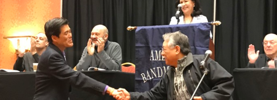 Elden Seta Inducted Into The American Bandmaster's Association